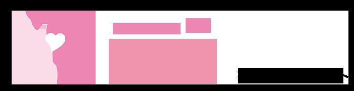 悠々採用サイト|広島県世羅町「悠々」で介護の仕事にチャレンジ